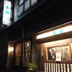 2016-3-11_mimatsu5.jpg