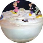 aki_jade_birthday2011_11_29_cake.jpg