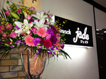 jade-5_flower.jpg